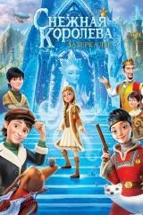 La princesse des glaces 4: le monde des miroirs magiques