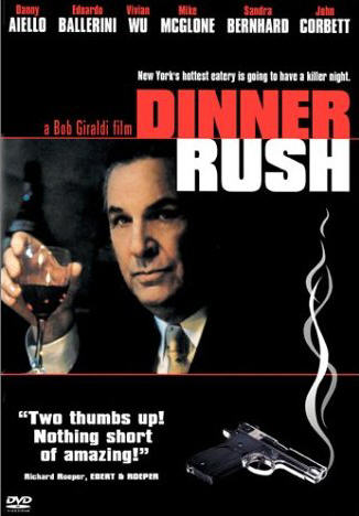 affiche du film Dinner Rush