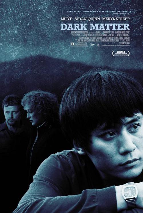 affiche du film Dark Matter