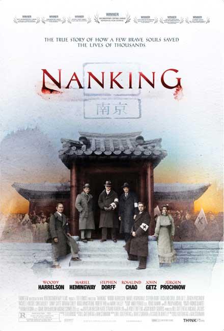 affiche du film Nanking