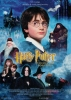 Harry Potter à l'école des sorciers (Harry Potter and the Sorcerer's Stone)