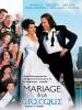Mariage à la grecque (My Big Fat Greek Wedding)