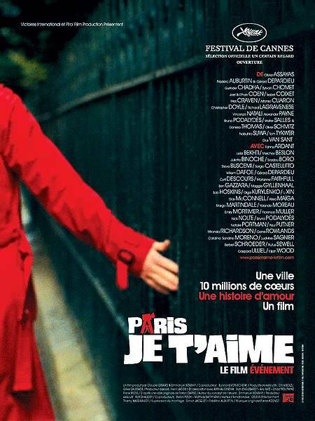 affiche du film Paris, je t'aime