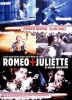 Roméo + Juliette (Romeo + Juliet)