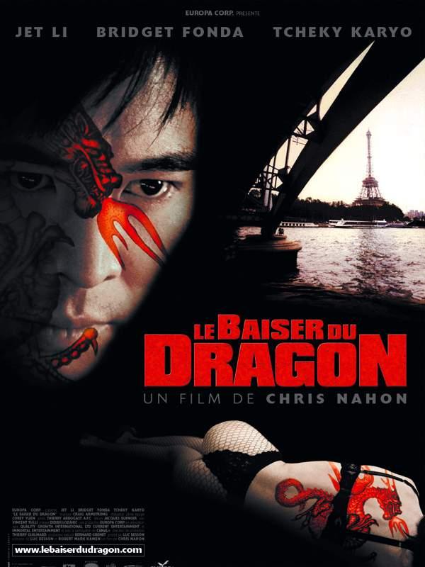 affiche du film Le baiser mortel du dragon