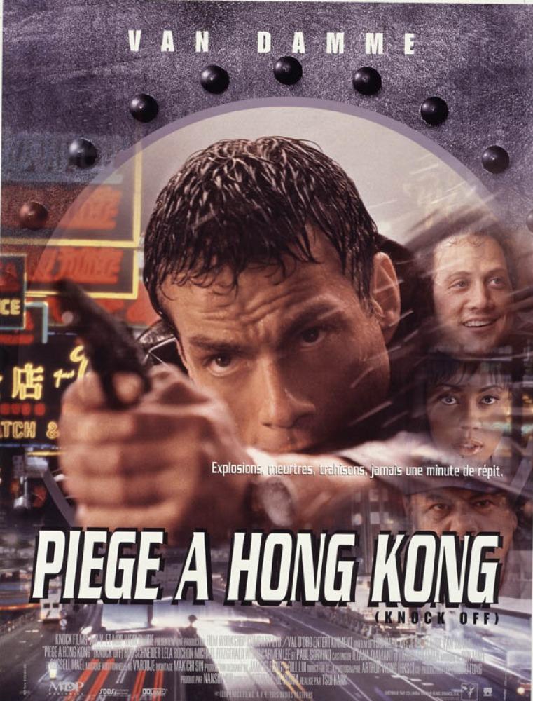 affiche du film Piège à Hong Kong
