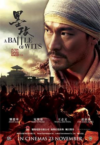 affiche du film A Battle of Wits