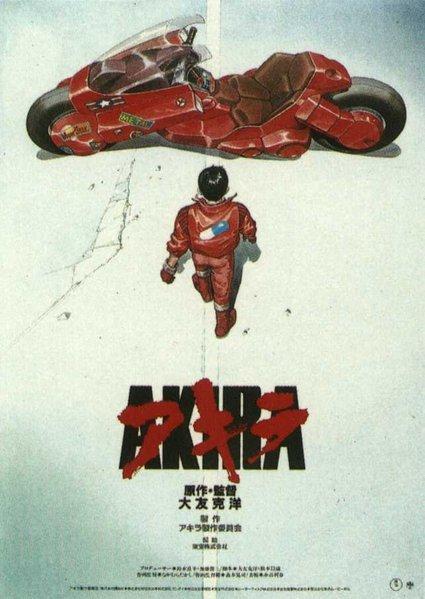 affiche du film Akira