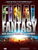 Final Fantasy : Les créatures de l'esprit (Final Fantasy: The Spirits Within)