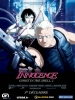 Ghost in the Shell 2: Innocence (Innocence)