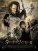 Le Seigneur des Anneaux : Le Retour du roi (The Lord of the Rings: The Return of the King)