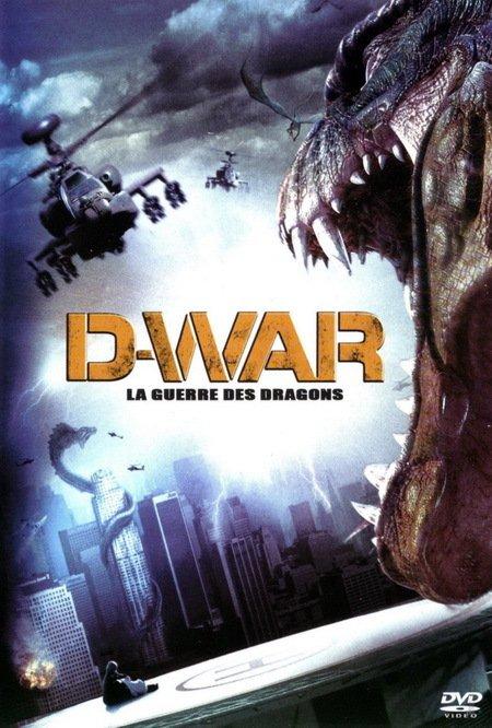 affiche du film D-War : La guerre des dragons