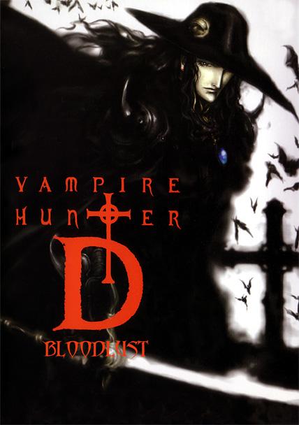 affiche du film Vampire Hunter D: Bloodlust