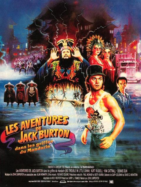 affiche du film Les aventures de Jack Burton dans les griffes du mandarin
