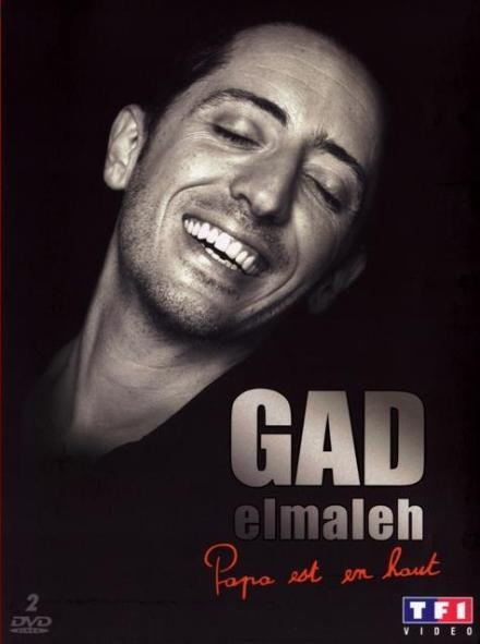affiche du film Gad Elmaleh: Papa est en Haut