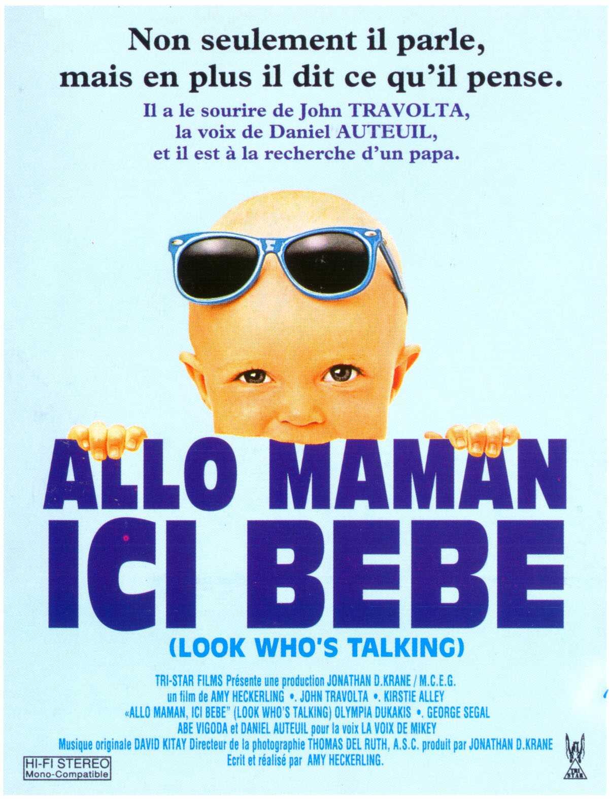 affiche du film Allô maman, ici bébé !