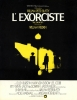 L'exorciste (The Exorcist)