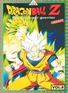 affiche du film Dragon Ball Z: Broly le super guerrier