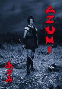 affiche du film Azumi