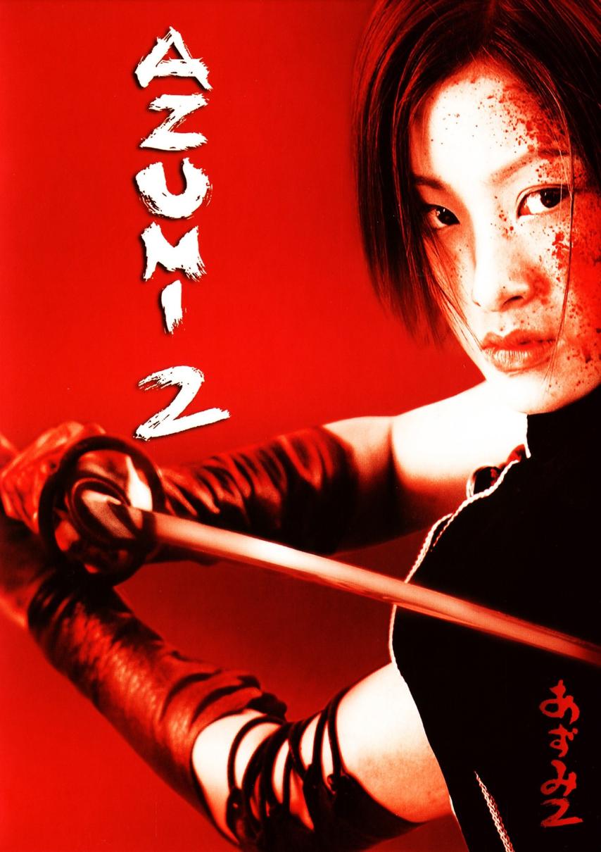 affiche du film Azumi 2