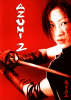 Azumi 2 (Azumi 2: Death or Love)