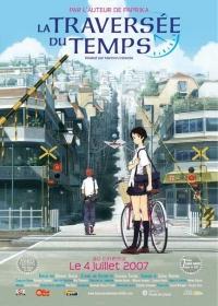 La Traversée du Temps (Toki wo kakeru shôjo)