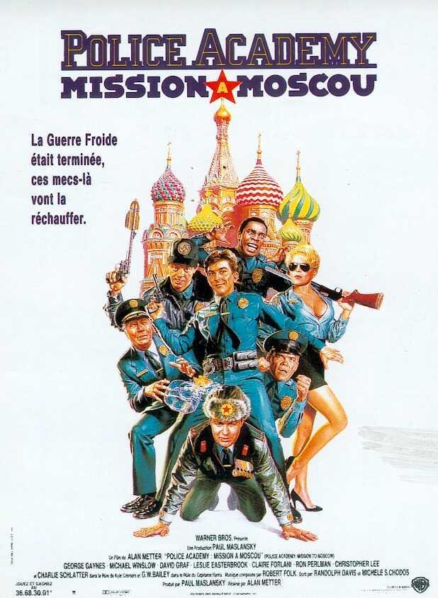 affiche du film Police Academy : Mission à Moscou
