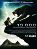 10 000 (10,000 BC)
