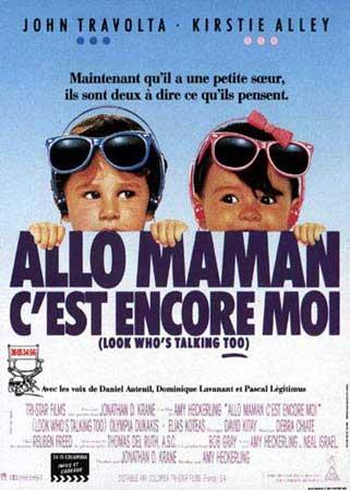 affiche du film Allô maman, c'est encore moi
