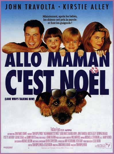 affiche du film Allô maman, c'est Noël