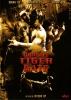 Dragon Tiger Gate (Lung Fu Moon)