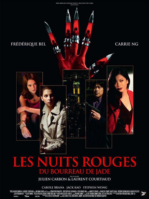 affiche du film Les nuits rouges du bourreau de jade