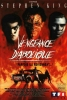 Vengeance diabolique (TV) (Sometimes They Come Back (TV))