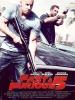 Fast & Furious 5 (Fast Five)