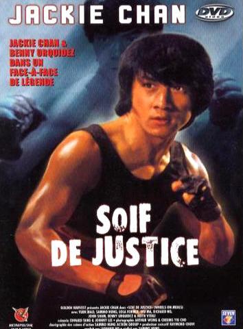 affiche du film Soif de justice