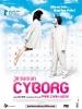 Je suis un cyborg (Ssa-i-bo-geu-ji-man-gwen-chan-a)