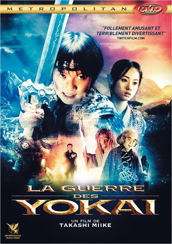 affiche du film La Guerre des Yokai (2005)