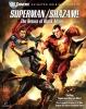 Superman/Shazam : Le retour de Black Adam (DC Showcase: Superman/Shazam!: The Return of Black Adam)