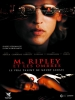 Mr. Ripley et les ombres (Ripley Under Ground)