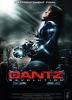Gantz: Révolution (Gantz: Perfect Answer)