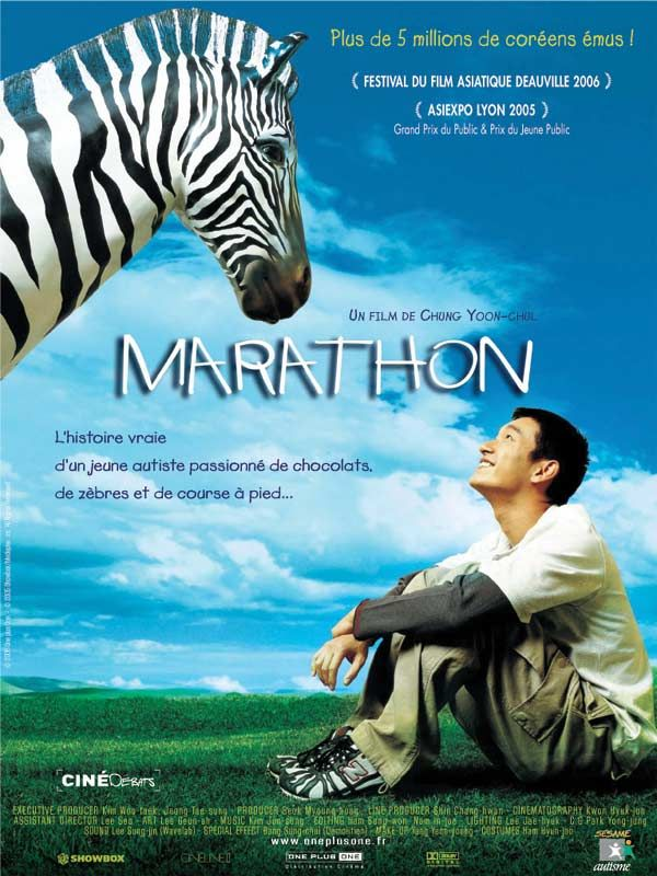 affiche du film Maraton