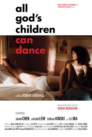 affiche du film All God's Children Can Dance