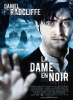 La dame en noir (The Woman in Black)