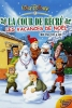 La Cour de récré : Les Vacances de Noël (Recess Christmas: Miracle on Third Street)