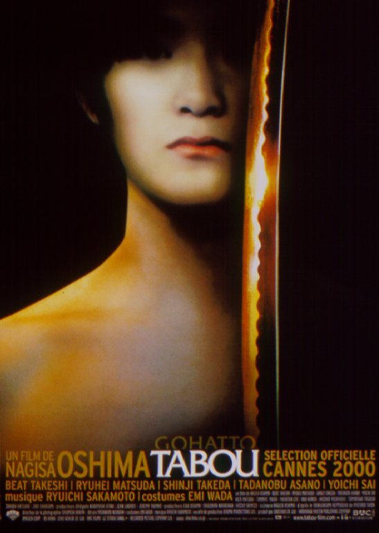 affiche du film Tabou (Gohatto)