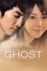 Ghost (2010) (Gôsuto)