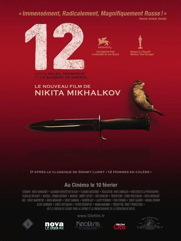 affiche du film 12