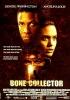 Bone Collector (The Bone Collector)