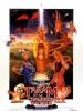 Taram et le chaudron magique (The Black Cauldron)