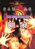 Les folles aventures de Bill et Ted (Bill & Ted's Bogus Journey)